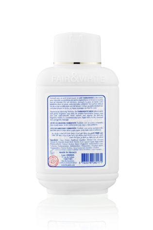 Brightening body lotion for a radiant skin | 485ml